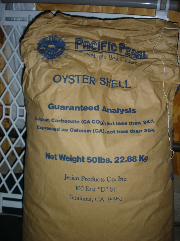 Hydrated lime or calcium carbonate pic of product for Crushed oyster shells for landscaping